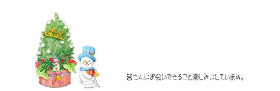 201011212027554b8.jpg