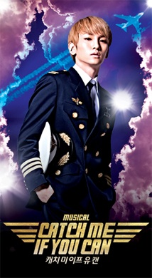 "120328-0610 Musical ""Catch Me If You Can"" -17"