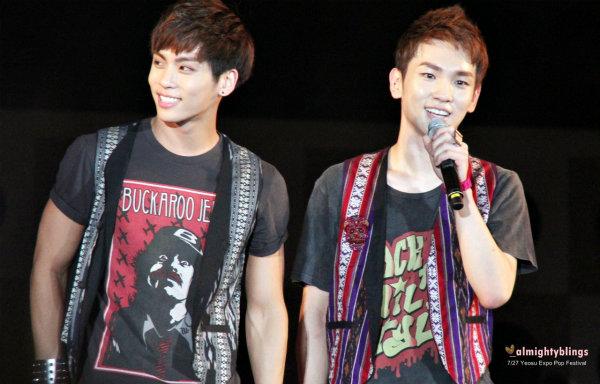 120727 Yeosu Expo - 5