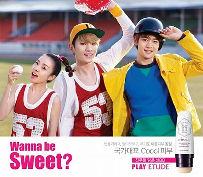 ETUDE_HOUSE_1204 new 2