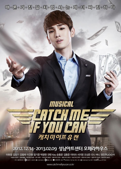 121214- Catch Me If You Can -