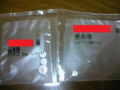 ごんたとジュース6・4 007