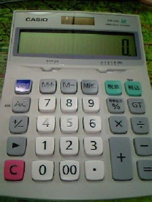 お菓子・メキスープ・計算機 009