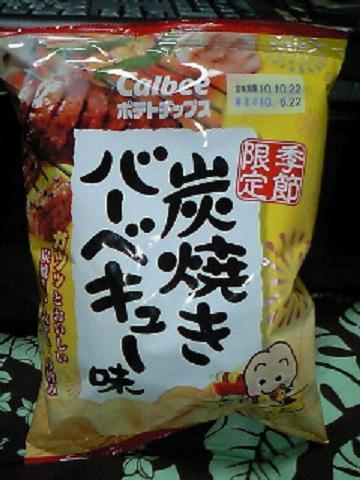 お菓子・メキスープ・計算機 001