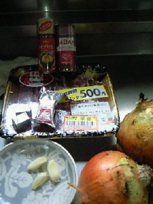 お菓子・メキスープ・計算機 006