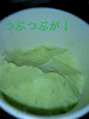 駄々茶豆アイス9・3 002