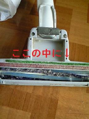 掃除機のゴミ11・16 002