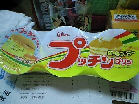 プリン&ゴフレット11・21 001
