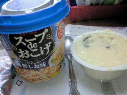 昼飯11・24 001