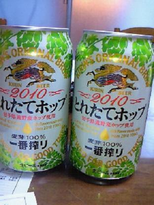 ビール&ドリアルバム12・1 013
