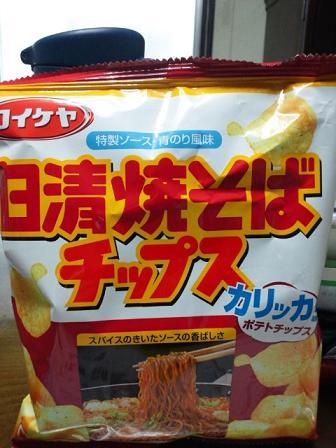 夕飯@イカ刺し 006