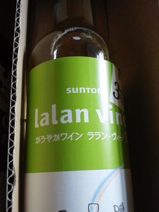モラタメワイン 002