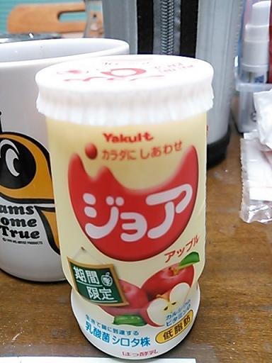 ごんた&ジョアアップル 002