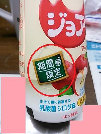 ごんた&ジョアアップル 003