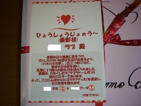 love325