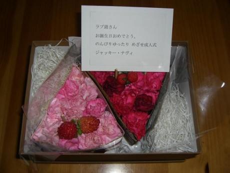 love349