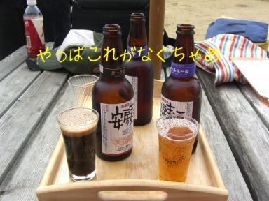館山にて10