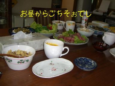 yukoさんちの豪華な昼食