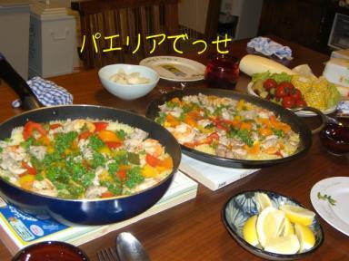 yukoさんちの豪華なディナー
