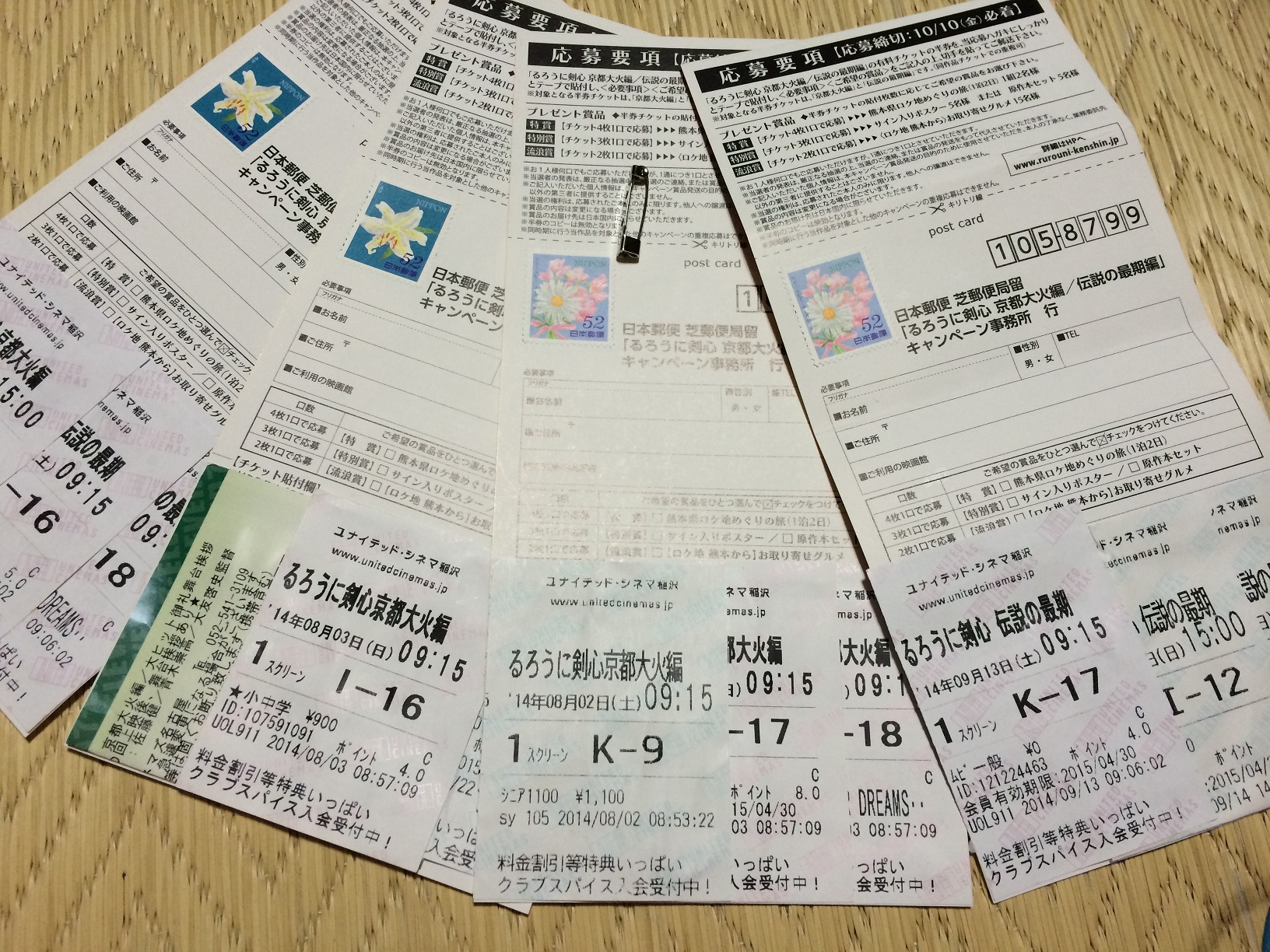 2014-09-29 23.16.53