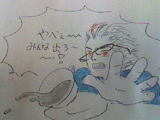 落書き☆9