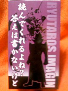 セブンイレブン紀行☆3