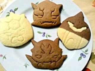 イマジンクッキー♪