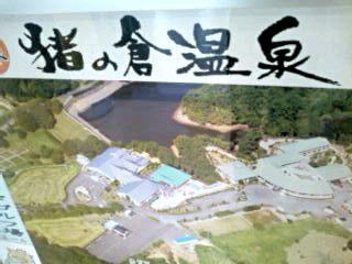 青山高原♪