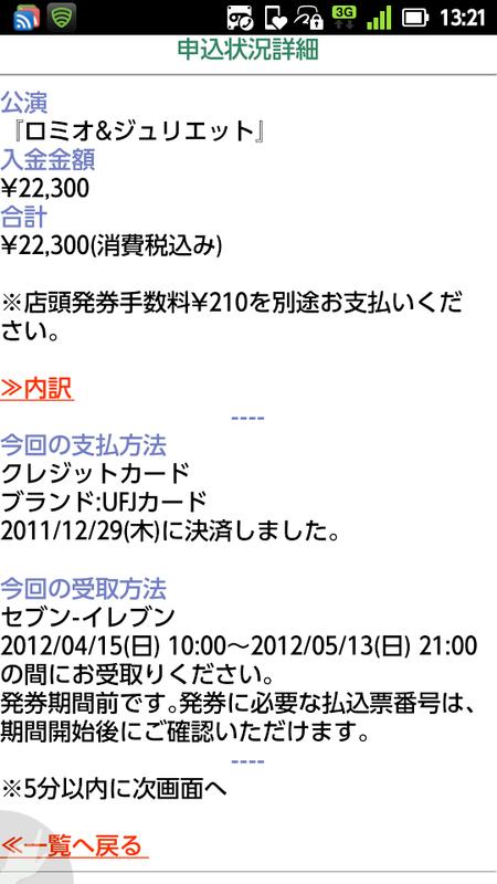 20111230132102_3