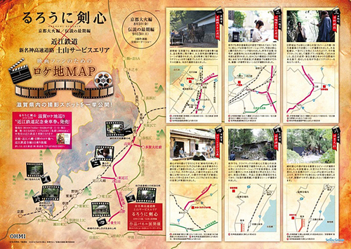 Kenshin_map