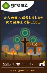 1309158031_04190.jpg