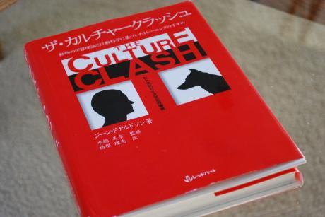 DSC_7041_convert_20110702105332.jpg