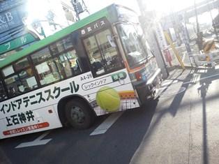 レックバス