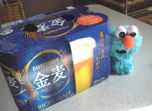 beer_20100725164902.jpg