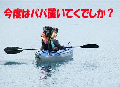 本栖湖0925-3