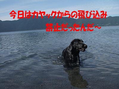 本栖湖1016-2