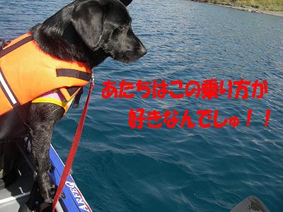 本栖湖1016-3