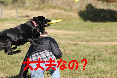 ボルト練習2