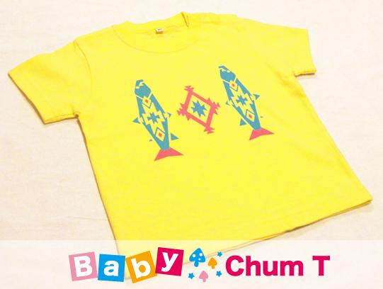 baby Tシャツ