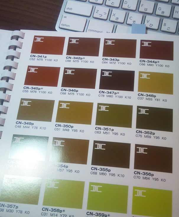 カラーチャート