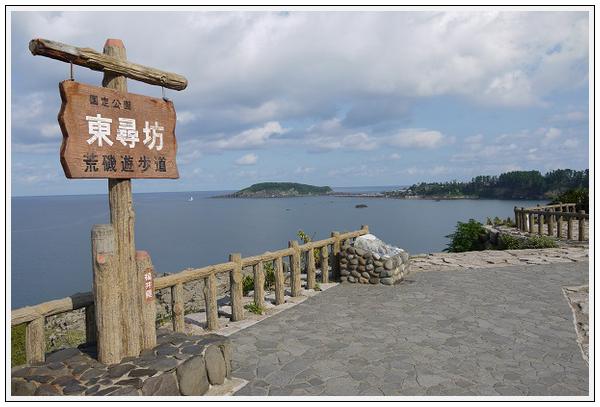 2014年9月16~17日 能登半島ツー (4)