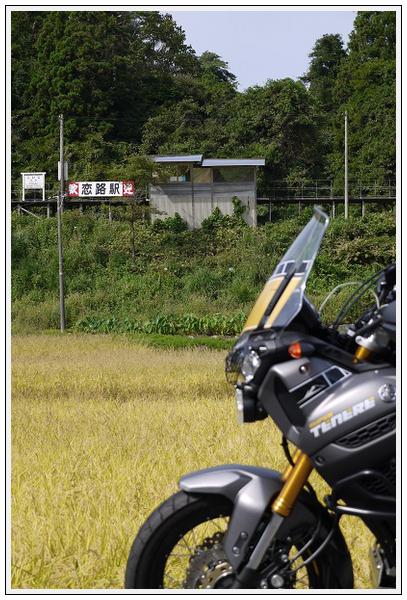 2014年9月16~17日 能登半島ツー (49)