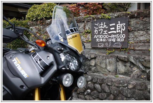 2014年10月21日 カフェ三郎 (9)