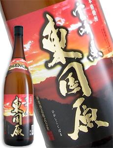 東国原焼酎