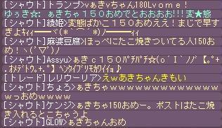 12_20120329161201.jpg