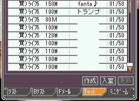 146_20131121132839d67.jpg