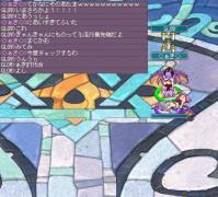 14_20120712141459.jpg