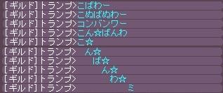 15_20120712141959.jpg
