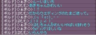 16_20120712141958.jpg