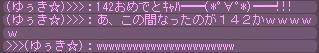17_20120329162729.jpg